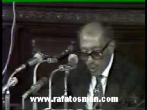 اعظم ٣ دقائق في تاريخ مصر - خطاب النصر أنور السادات - حرب 6 اكتوبر October War Egypt - Israel - YouTube