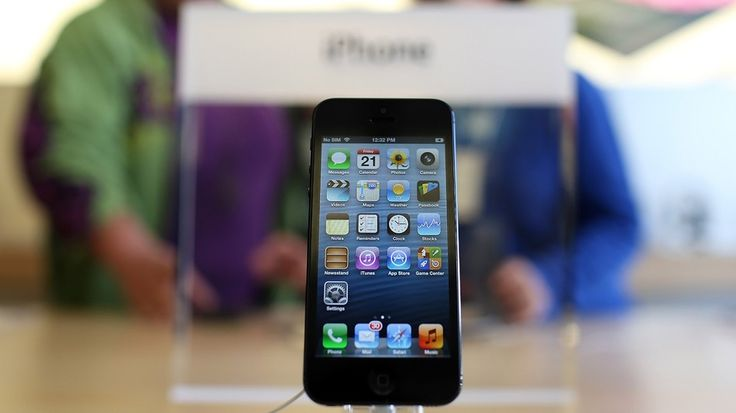 IPhone trade-in program (nationwide)