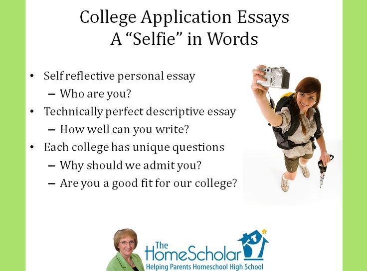 application essay for college