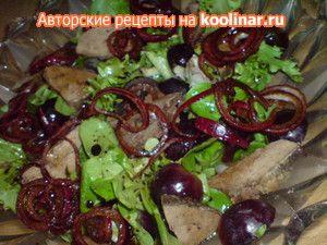 Фото к рецепту: Салат из птичьей печени,винограда и кедровых орешков
