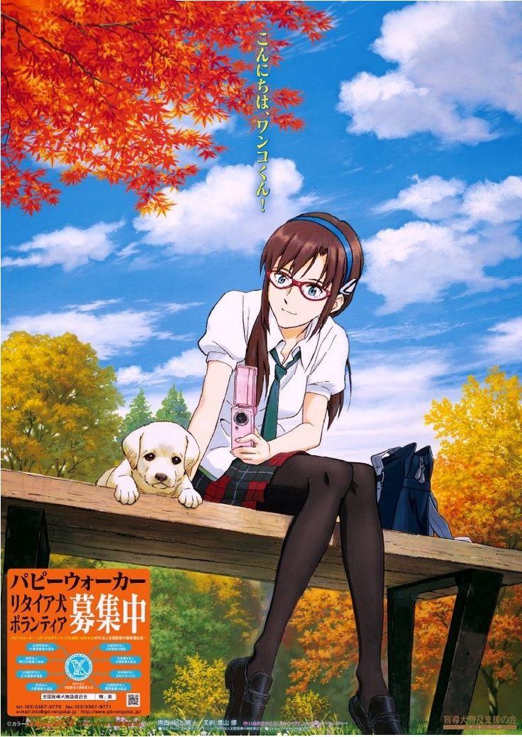 「Evangelion」おしゃれまとめの人気アイデア|Pinterest|Anime News エヴァンゲリオン