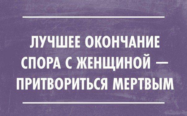 http://blog.marka-m.com.ua/humor/%D1%8E%D0%BC%D0%BE%D1%80-232/