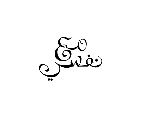 calligraphy styles 37 best images about arabic calligraphy on 5275