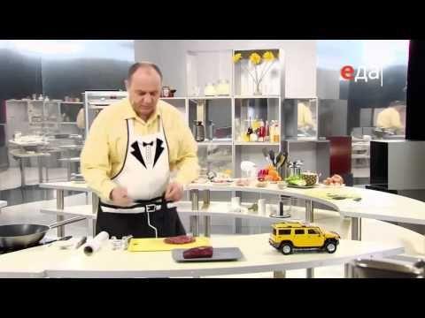 Как приготовить отбивные из говядины мастер-класс от шеф-повара / Илья Лазерсон / полезные советы - YouTube