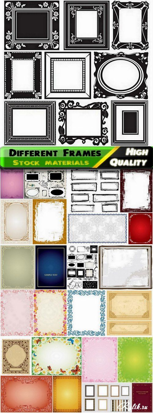 Разные рамки в векторе. Different Frames in vector from stock - 25 Eps