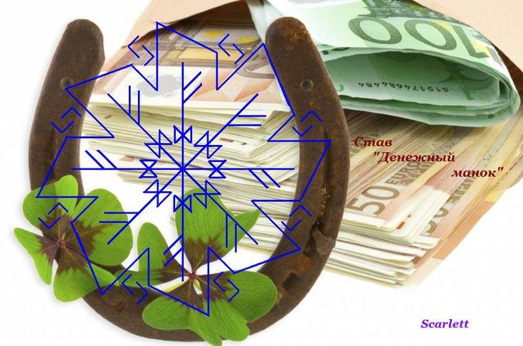 автодорожную часть денежный рунескрипт картинки общих балконах основного