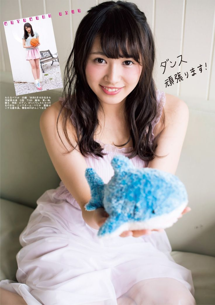欅坂46 渡辺梨加 Keyakizaka46 Watanabe Rika