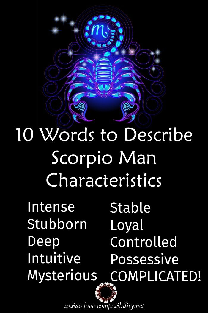 What is it like to date a #scorpio man? #scorpiocompatibility