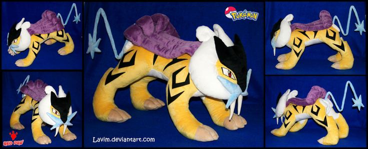 Giant Raikou - Pokemon Plush by Lavim.deviantart.com on @DeviantArt