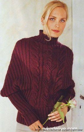 Узорчатый пуловер с рукавами «летучая мышь»