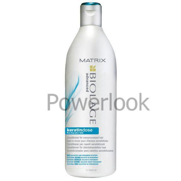 Matrix Biolage Pro-Keratin odżywka do włosów odbudowująca silnie zniszczone włosy 1000 ml