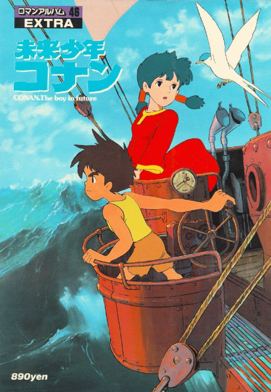 Future Boy Conan. One of my favorite cartoons.