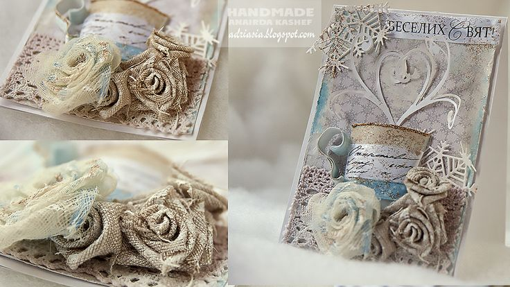 http://www.crafty-ann.com/products/snow-1.html