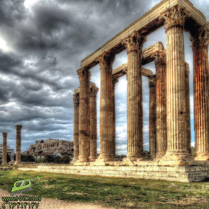 معبد المپیای زئوس یکی از دیدنیهای آتن حدود 1500 سال پیش برای عبادت خدای یونانی زئوس ساخته شد. این معبد رومی عظیم الجثه در مرکز آتن قرار دارد. در زمانهای قدیم رومیها معابد خود را در ابعاد بسیار بزرگ میساختند تا نمایانگر قدرت آنها باشد. در قرن 2 میلادی رومیها این معبد را به خاطر خدایان المپیک خصوصا زئوس ساختند.  www.hat.travel #hamsafaranealborz #همسفران_البرز #آژانس_مسافرتی #آژانس_مسافرتی_همسفران_البرز #همسفران #تور #یونان #توریونان #تور_یونان #آتن #تورآتن #تور_آتن #معبد_المپیای_زئوس…