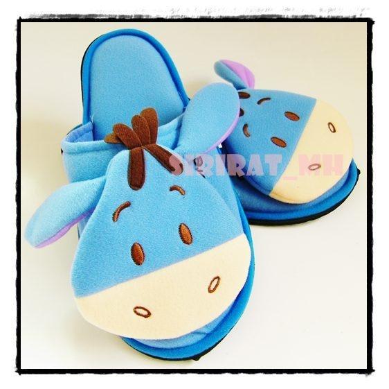 Eeyore disney Slippers