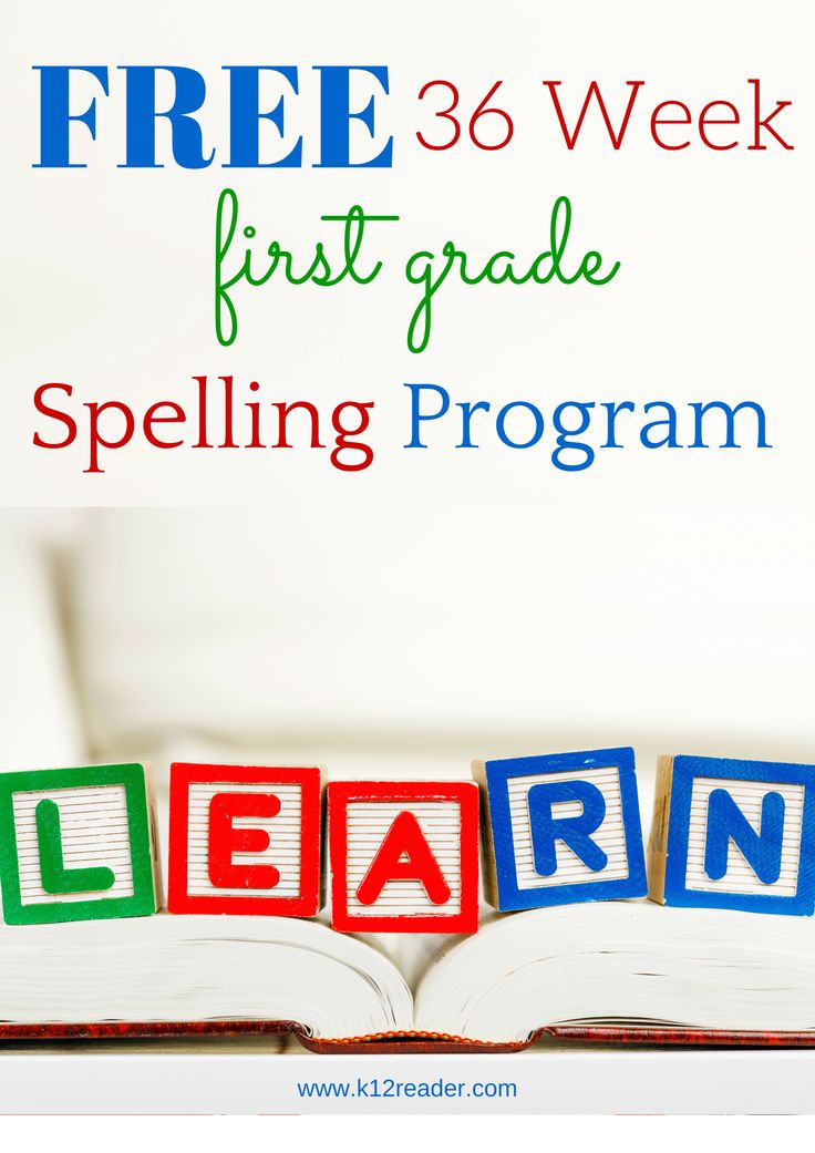 First Grade Spelling Words – Free 1st Grade weekly List ...