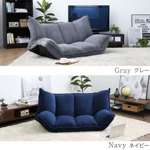 Sumica I Wear Two Low Sofa Floor Sofa Sofa Beds And Hang Two Compact High Background Lycra Inning Single Life Sofa Low Living Dining Sofa Low Sofa Floor Sofas Dining Sofa