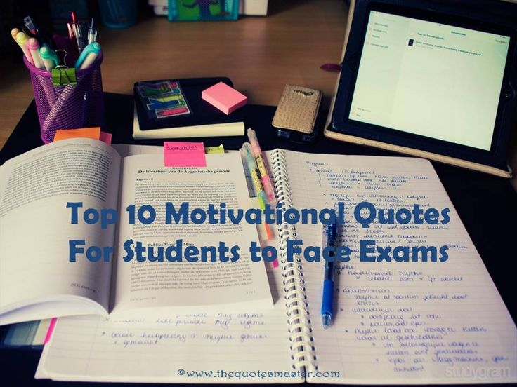 Best Pinterest Quotes Inspirational: Motivating Quotes For Students To Face Exams, Motivational