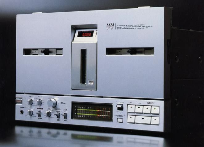 AKAI GX-77 with its cover on.