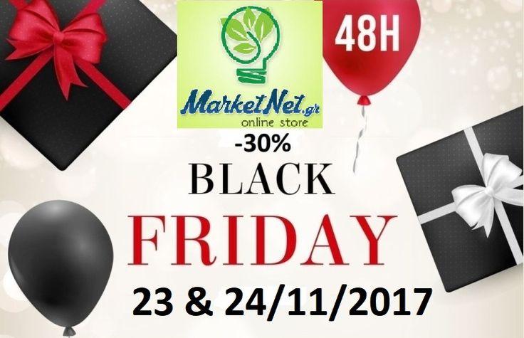 BLACK FRIDAY στο MarketNet.gr -30% σε ΟΛΑ! τα είδη. Πάρτε τώρα τα αγαπημένα σας είδη με 30% χαμηλότερη τιμή για 2 μόνο ημέρες Πέμπτη 23 & Παρασκευή 24/11/2017.