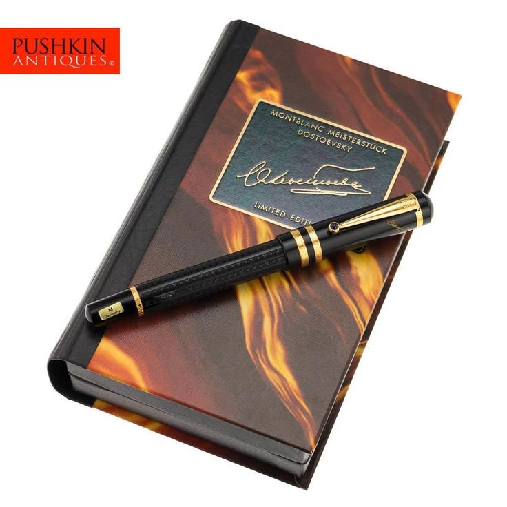 MONTBLANC LIMITED EDITION DOSTOEVSKY WRITERS SERIES FOUNTAIN PEN 1997