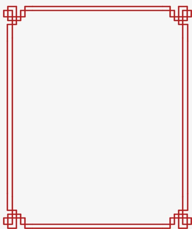 Chinese Border, Chinese Clipart, Decorative Borders, Decorative