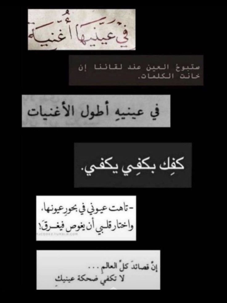 Pin By Hossam Abu Salah On Best Message In 2020 Beautiful Arabic Words Mood Quotes Words Quotes
