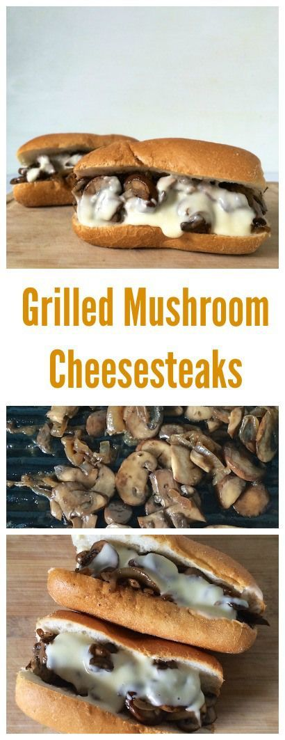Grilled Mushroom Cheesesteaks - #vegetarian twist on the Philly classic sandwich (from a Philly girl!) #meatlessmonday @tspbasil Teaspoonofspice.com