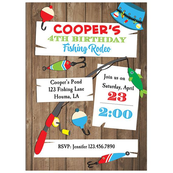 Fishing Invitation Printable or Printed with by ThatPartyChick