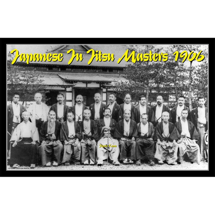 1906 Ju Jitsu Masters 11-inch x 17-inch Wall Plaque