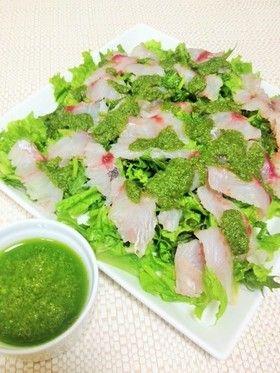 イサキのカルパッチョ by Puyome [クックパッド] 簡単おいしいみんなの ...