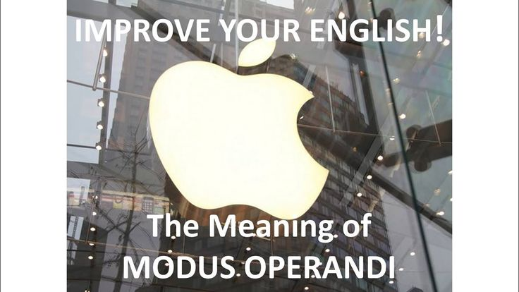 Enroll in my free online course here: http://goodenglish.online   What is the meaning of modus operandi?   This is David James helping you to speak English with Confidence. Be sure to signup for my free online course!  Go to http://goodenglish.online right now!