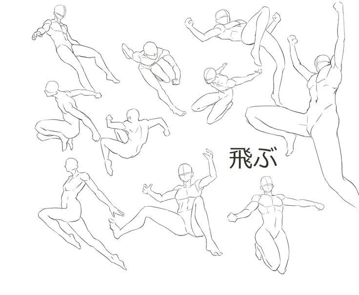 アクションポーズ100 [8]