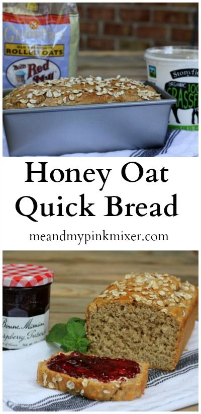 Me and My Pink Mixer: Honey Oat Quick Bread {No Knead}
