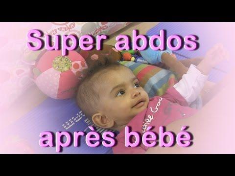 De BONS abdos après bébé! (pédalage décomposé) - YouTube