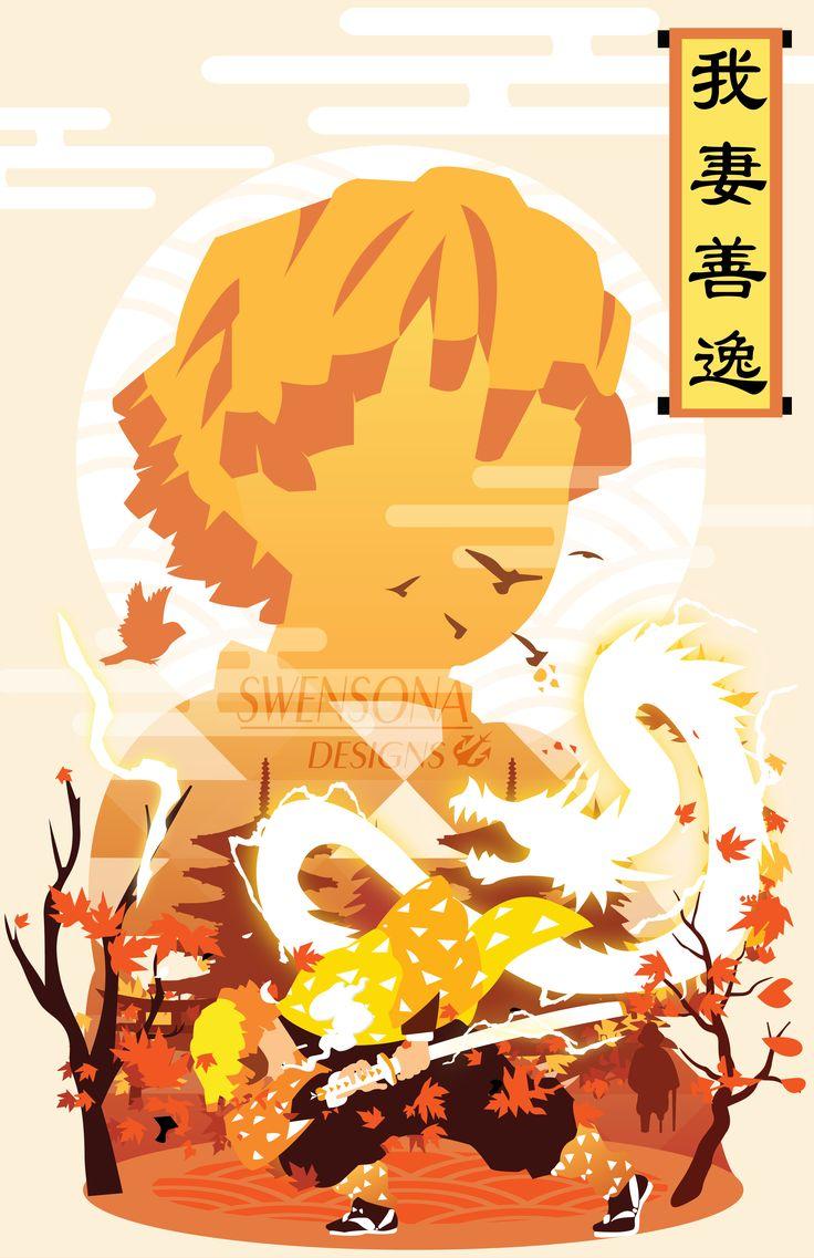 anime minimalist poster naruto