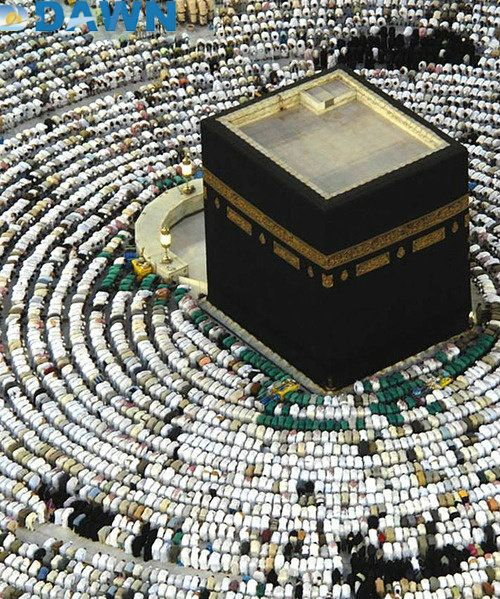 #Makkah For Umrah and Hajj Services from USA Visit Us On: http://goo.gl/BPL98U #Quran #Allah