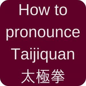 Chinese is a complicated language - learn easily with explanations and examples how to pronounce Taijiquan (Tai Chi Chuan).
