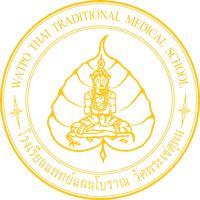 Se former au massage Thaï dans le Temple Wat Po à Bangkok (Thailande) 210€ ???!!