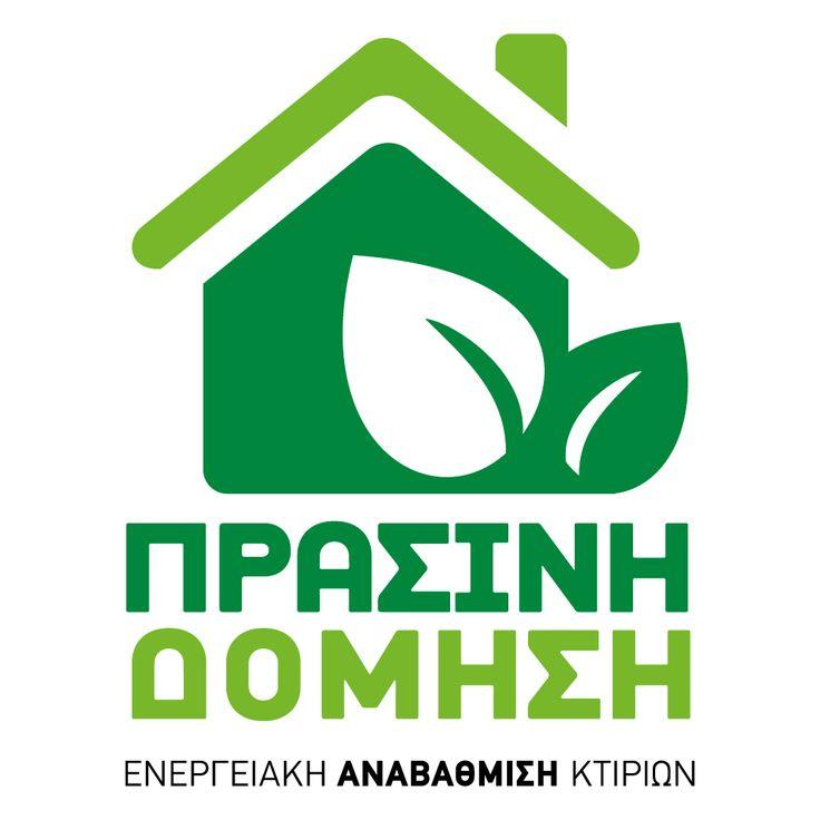 πράσινη-δόμηση