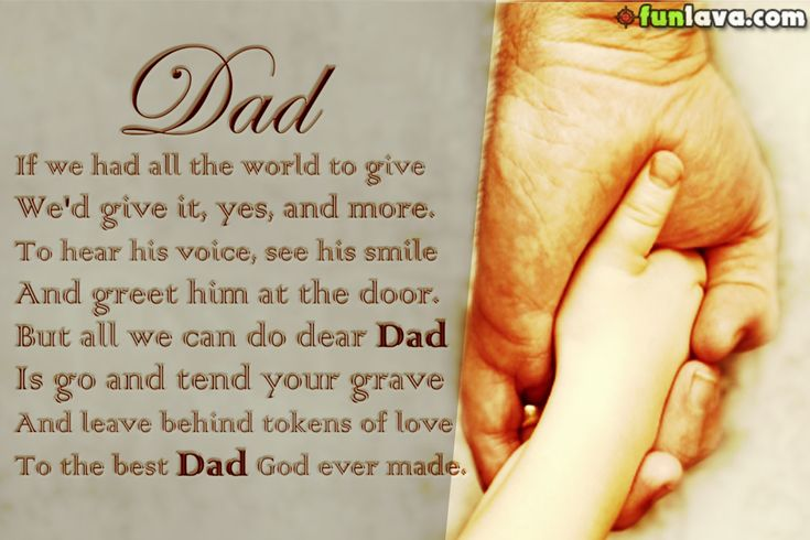 greet-him-at-the-door -  Best father daughter love quotes