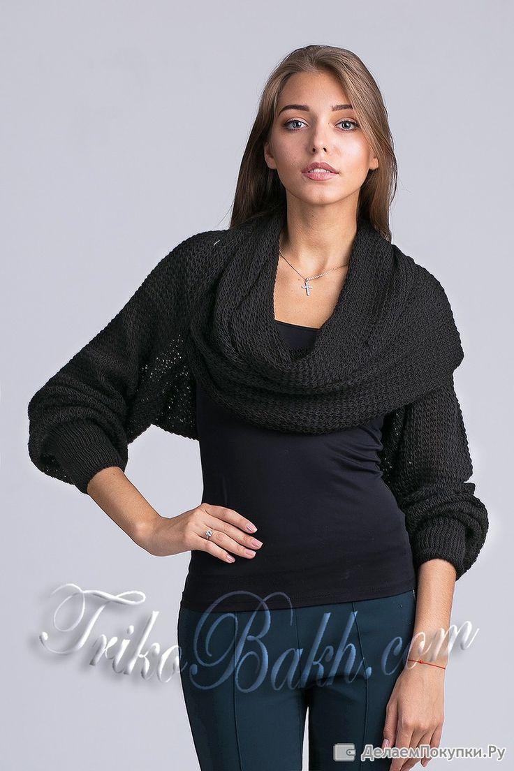 Свитер-шарф 1033