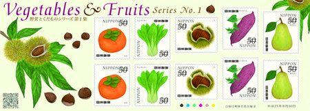 50円切手 野菜とくだものシリーズ