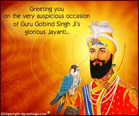 Dgreetings - Wish your loved ones happiness through this card on Guru Govind Singh Jayanti.
