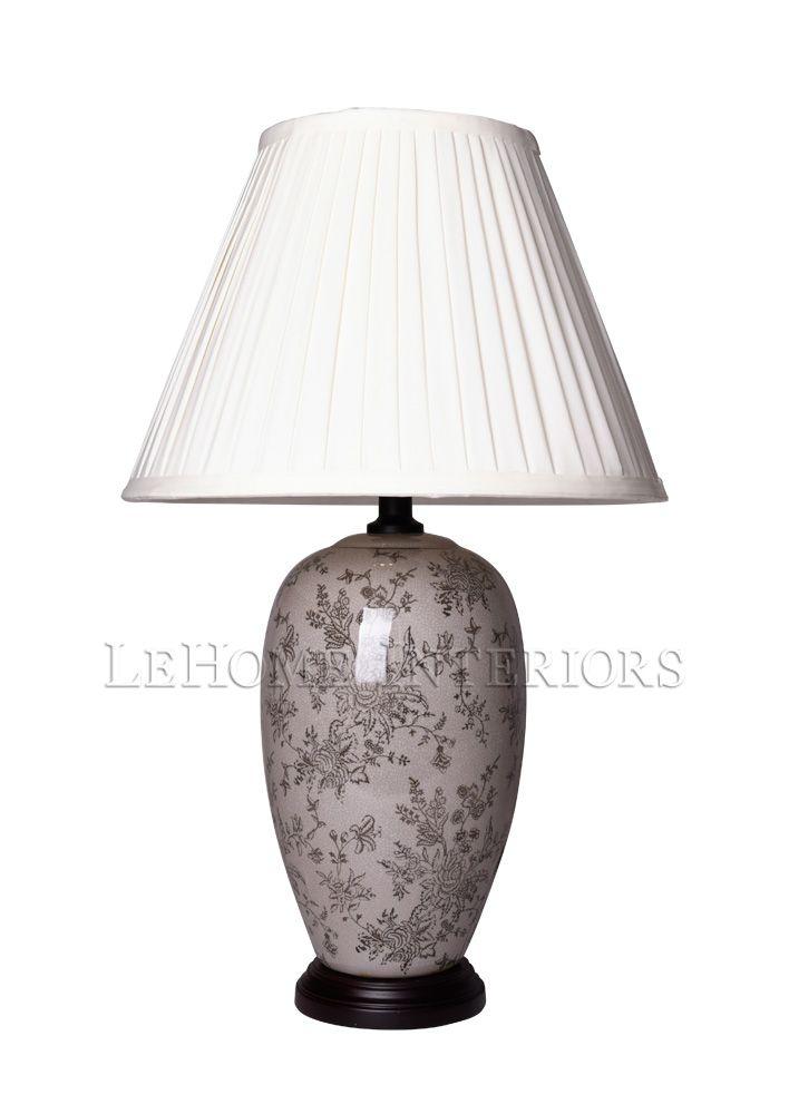 Лампа настольная  F245