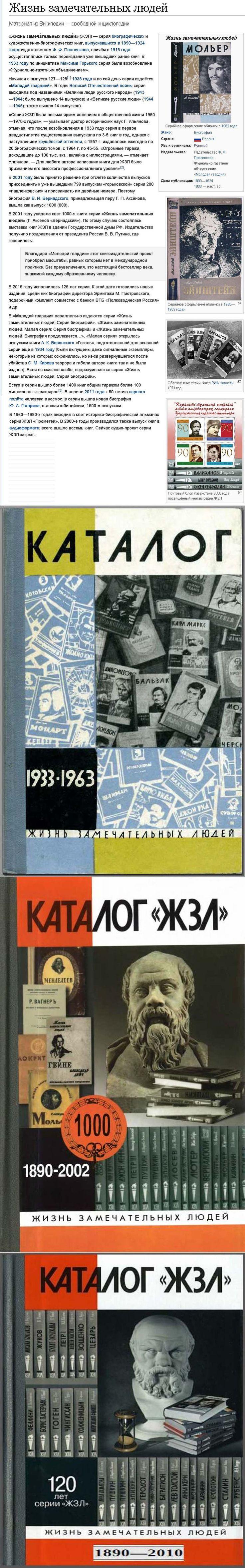 """Издание доступно в """"цифровом""""/электронном виде (св. 300 тт. из 1500 изданных, три каталога также в """"цифре"""")."""