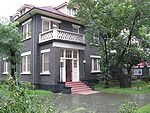 """In 2005, John Rabe's former residence in Nanking was renovated and now accommodates the """"John Rabe and International Safety Zone Memorial Hall"""", which opened in 2006.It is said that Rabe saved between 200,000 – 250,000 Chinese people from the Japanese army's """"Nanking massacre."""" A movie about this is on Time Warner Cable PayPerView."""
