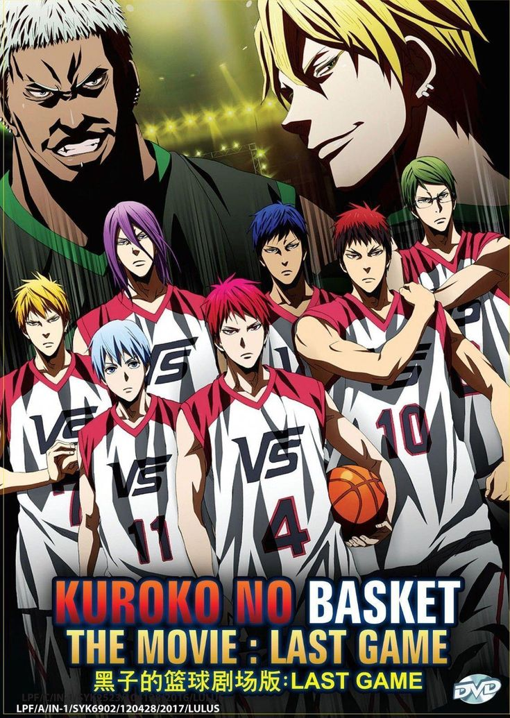 Dvd Kuroko No Basket The Movie Last Game English Sub Free