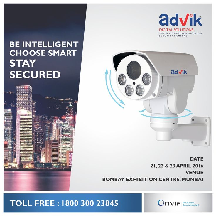 Experience our range of PTZ Camera live at SECUTECH 2016 !! Security is something which no one wants to compromise on. The security camera not only gives a secured feeling but also helps to nab the criminals red handed. The PTZ camera in the range is the best suitable tool for wide range surveillance especially in areas like industries, highways, army or even for day today activities like events management, recording legal hearings, video conferencing and so on.