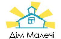 Дім Малечі | Монтессорі центр